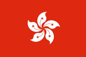 900px-Flag_of_Hong_Kong