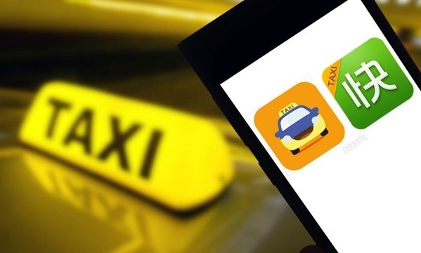 didi-kuaidi-chinas-leading-taxi-hailing-app-unveils-its-carpooling-feature-for-urban-commuters