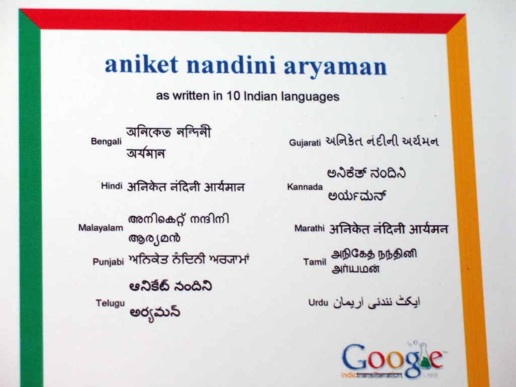 google-indian-languages